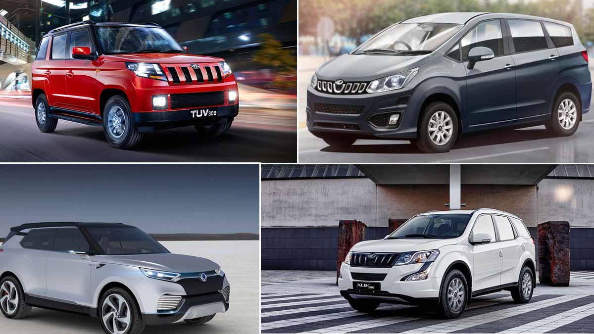 Mahindra To Show Their New Lineup In Upcoming Auto Expo - Upcoming auto shows